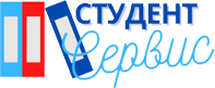 Студент-Сервис в Мурманске